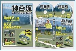 tenniskamiya11.jpg