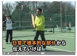 tenniskamiya04.jpg