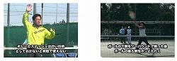 tenniskamiya09.jpg
